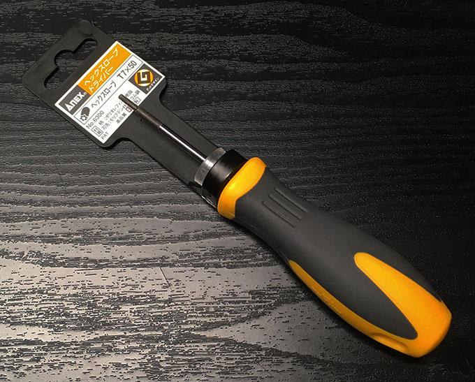 オーディオテクニカ ATH-DWL500R 電池交換 ランプが点滅して充電エラーが出たら