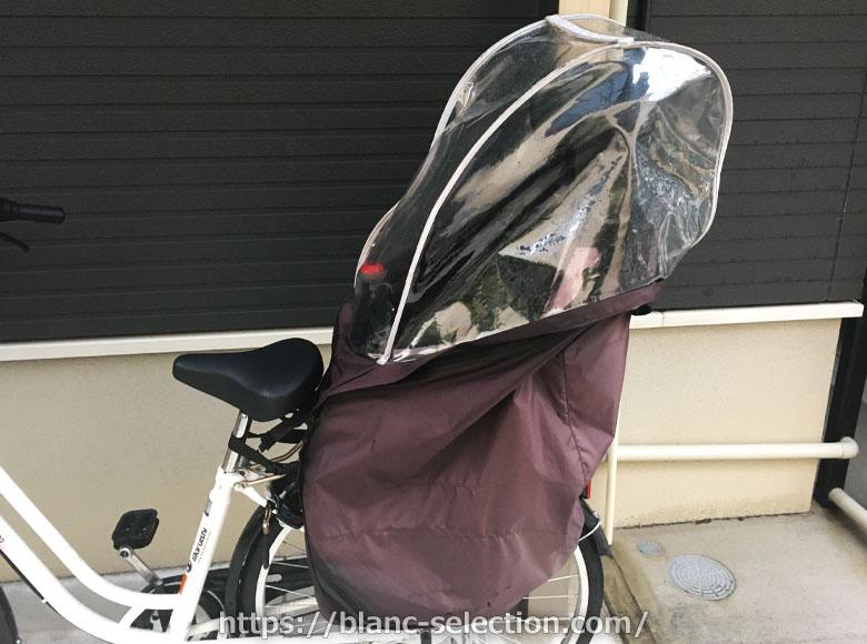 自転車カバー チャイルドシート レインカバー 子供イス 後ろ乗せカバー 修理